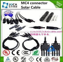 MC4 solar panel cable connector male and female electrical waterproof