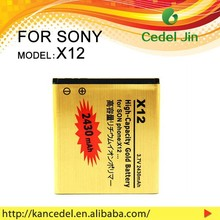 mobile phone rechargeable 3.7V lithium battery for Sony Ericsson BA750 X peria arc LT15i/X peria arc S LT18i X12