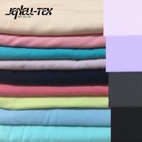 china wholesale sportswear 100% polyester jacquard fabric