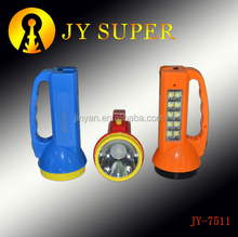 JY SUPER Rechargeable led emergency handle torch light JY7511