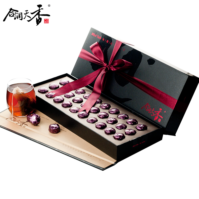 compressed mini tuo cha ripe puer tea gift set wedding set