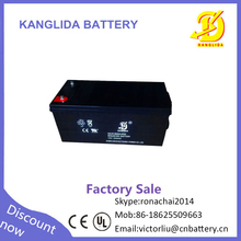 High performance 12v 200ah sealed dry battery for ups price in Pakistan