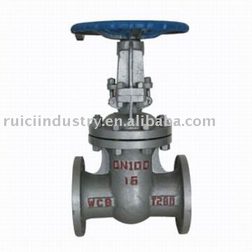 China manufacturer cast iron gate valve with prices