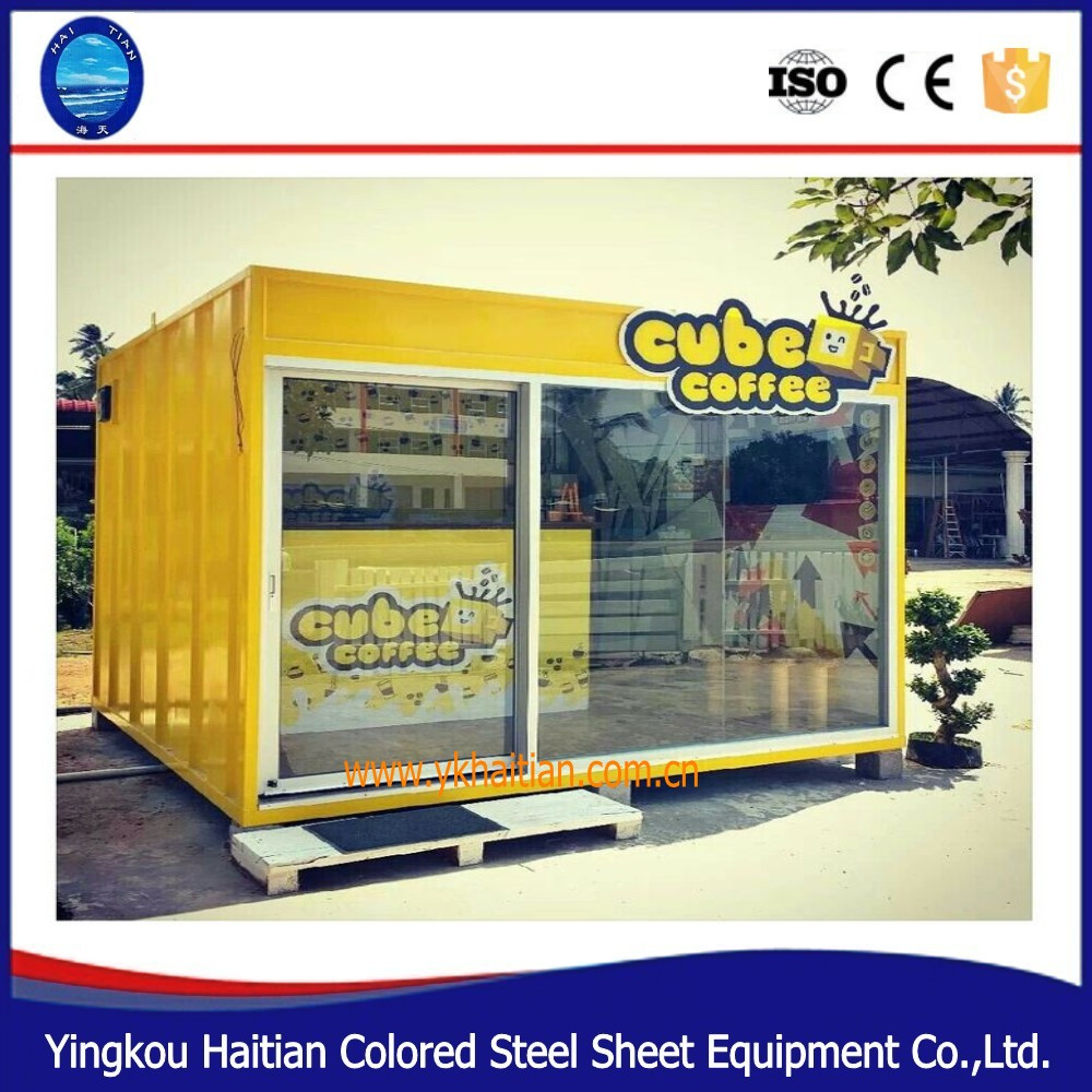 New gesign elegant cut price small prefab steel saterial container houses