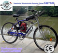 4 cycle bike gas egine kit/huasheng 4 stroke engine