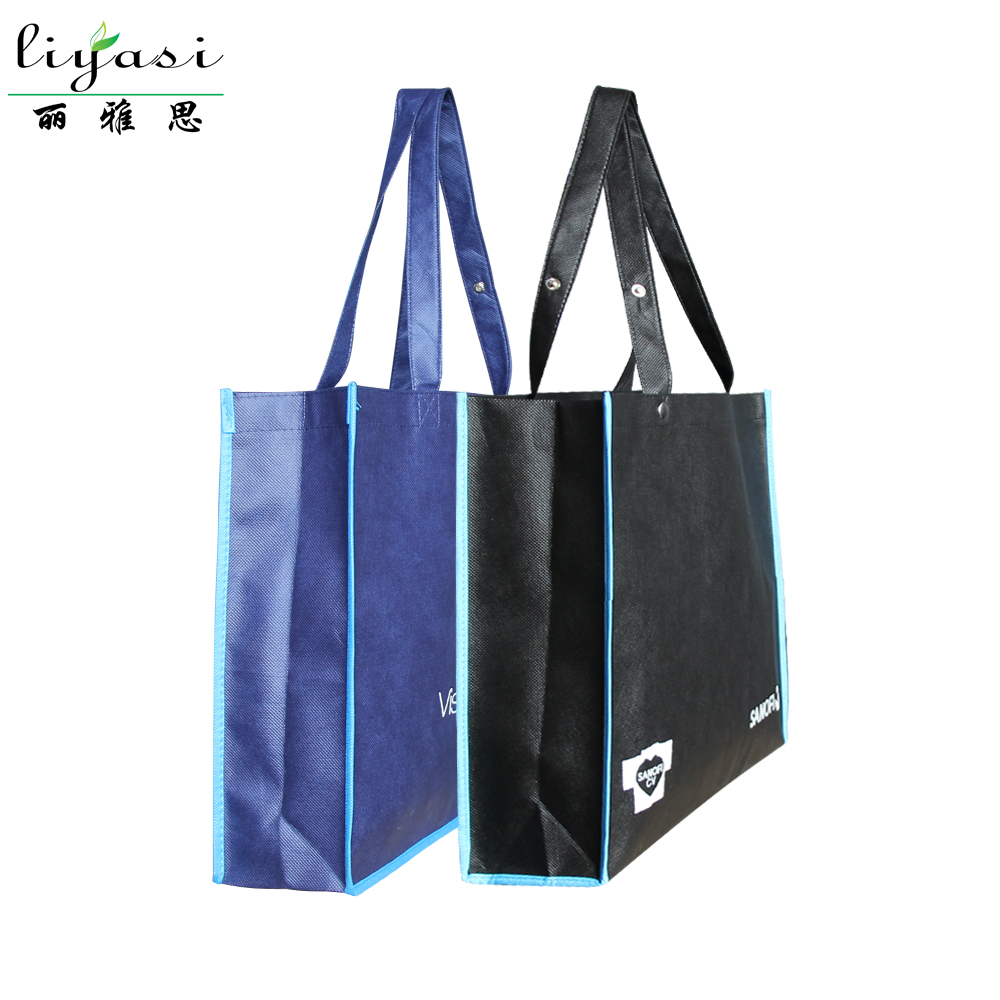 High Quality Customized <strong>Design</strong> And Logo Printing PP Non Woven Laminated Bag