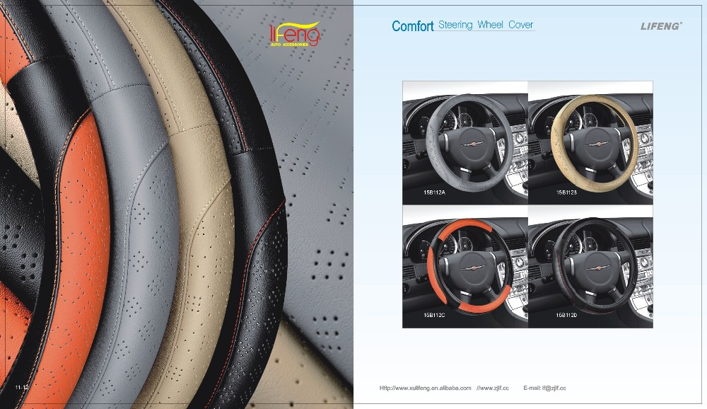 Factory Supply Directly Real Leather Top test silicone steering wheel cover with various colors High Quality Universal Fashion