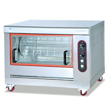 Commercial Chicken Roaster with Auto-matic Rotation/ gas rotisserie oven