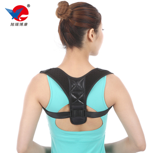 Free Size OEM Back shoulder brace posture corrector clavicle support