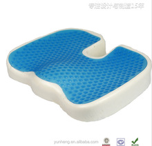 Coccyx Orthopedic Gel-enhanced Comfort Foam Seat Cushion Gel Cushion Gel Seat Cushion