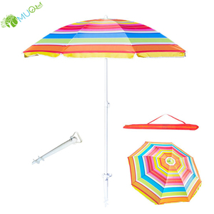 YumuQ Outdoor 6 FEET Foldable UV Protective Adjustable Beach Sun Umbrella with Sand Anchor