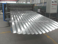 Supply galvanized corrugated steel sheet