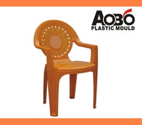 Plastic Sun Flower Arm Chair Mould