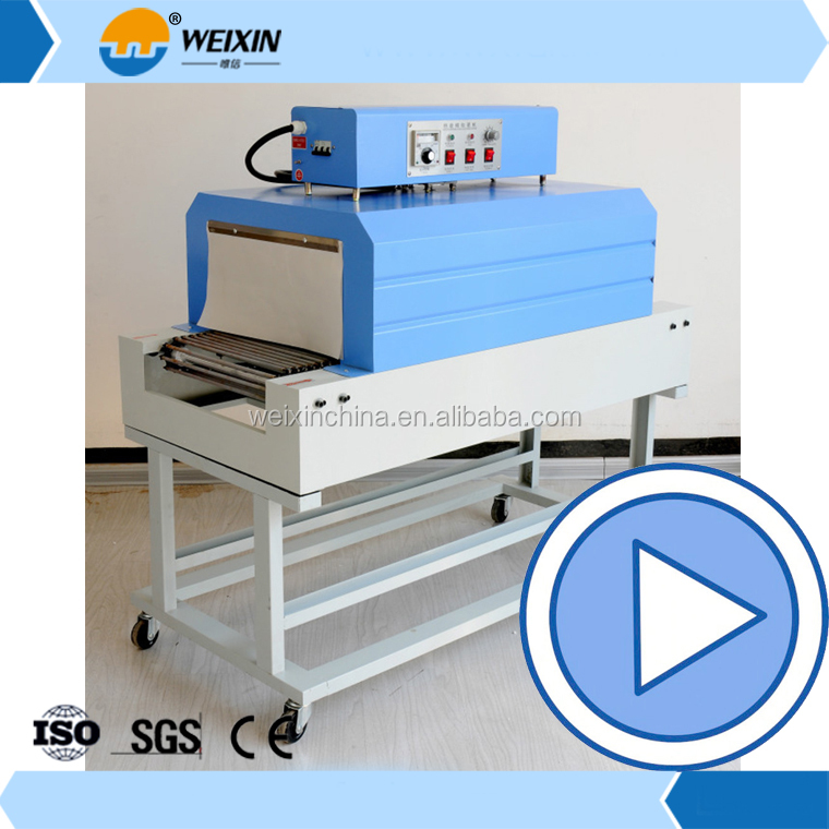Automatic PVC film Bottle Carton Shrink Wrapping Machine