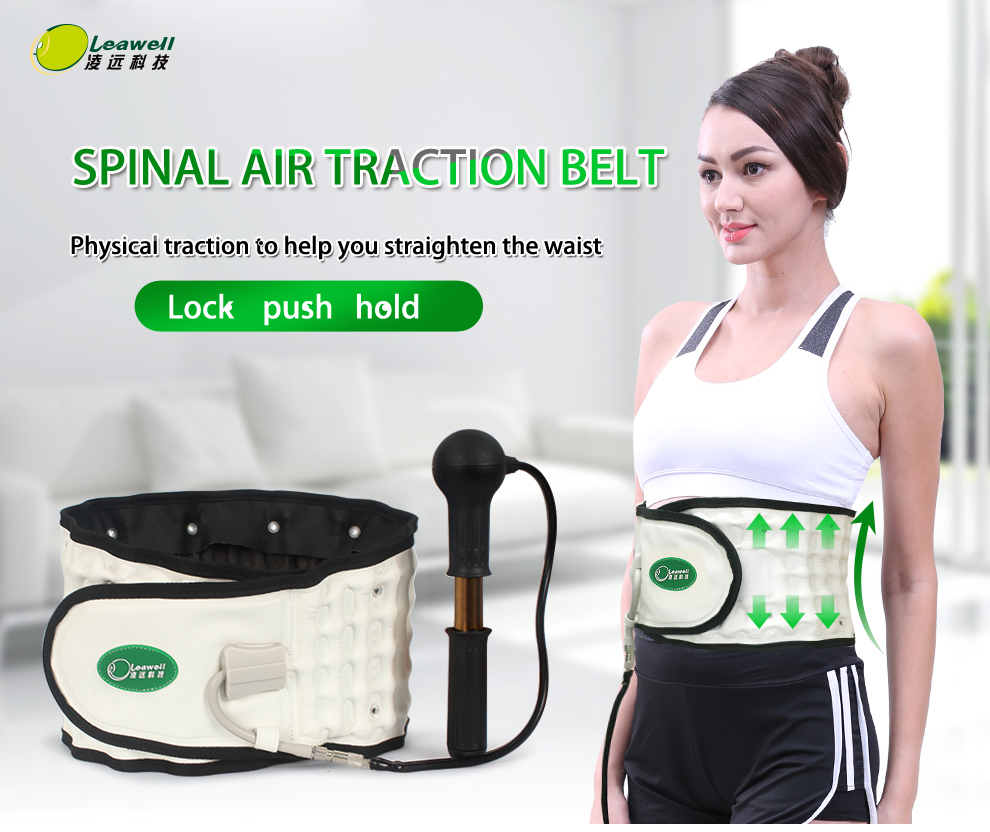 2016 Spinal air lumbar medical support traction belt