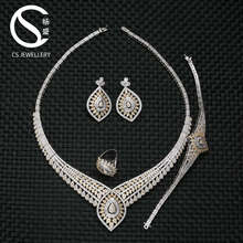 B16655 Wholesale directly fashion designs luxury saudi gold jewelry set price