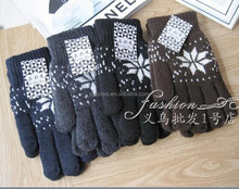 hot sale Newhot sale New Design Colors Beautiful brown wholesale polyester Magic Feather glove