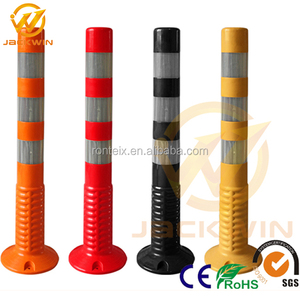 75cm Height Road Marker Posts / Flexible Guide Post / Traffic Delineator Post