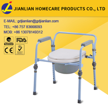 Height adjustabled hospital commode chair