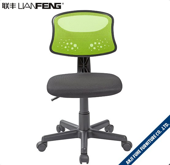LIANFENG New design high back throne mesh back office chair for meeting