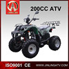 150cc air cooled engine ATV Quad bike