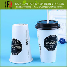 Promotion Factory Price Foldable Hot Selling Paper Cup 7Oz