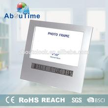 Digital photo frame insert clock with alarm and calendar