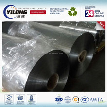 Moisture barrier cold laminating silver metalized bopet film