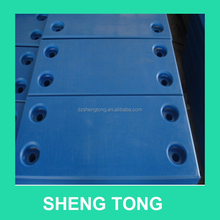 Customized buffer action uhmwpe fender pad for sale, uhmw dock cushion plate