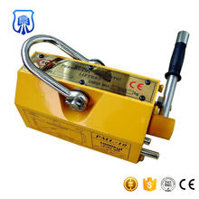 Alibaba 2016 hot sale 1000kg high safty permanent magnetic Lifter