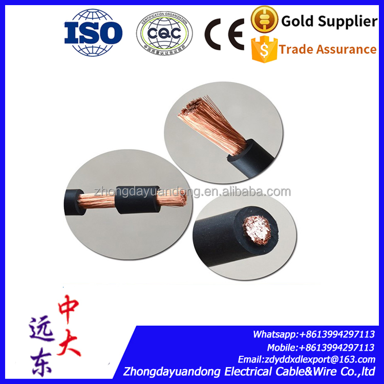 Copper H07RN-F cable YC/YZ/YCW Flexible Rubber Cable