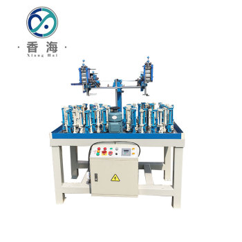 32 spindle high quality nylon woven rope making machine or sale