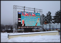 outdoor high brightness led display