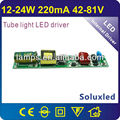 12-18w 240ma led tube light driver