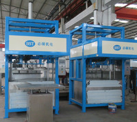 molded pulp products production line With precise pulp consistency control