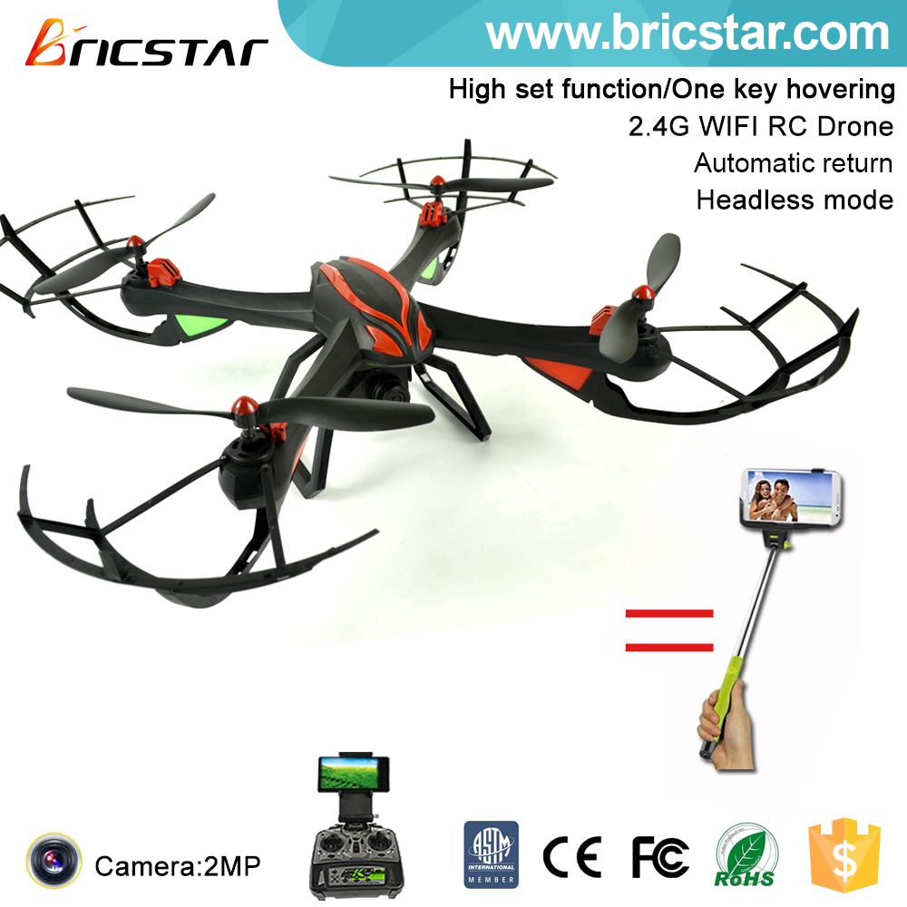 large model toys wifi rc outdoor helicopterremote