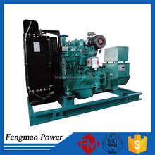 40KVA diesel generator with cummins engine