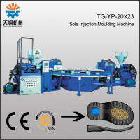 THREE COLOR PVC UPPER STRAP MANUFACTURING MACHINE