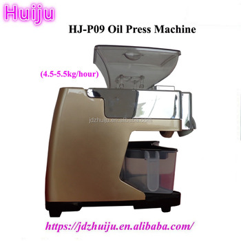 CE approved high quality 5.5kg oil press machine for home,mini oil press machine price HJ-P09