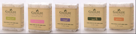 Galilee - ORGANIC Olive Oil Bar Soap