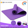 High Quality Foldable Eco TPE Yoga Mat Manufacturer