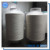 Factory Price Single Strong Twist Yarn For High-grade Fabrics Use