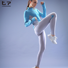 Woman breathable sports clothing keep fit outfits suppliers sportswear collection