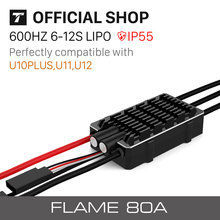 T-Motor Flame80A 6-12S Waterproof ESC For RC Helicopter Quadcopter