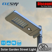 China high luminous rechargeable lamparas solares solar power street light