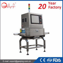 GJ-XF X-ray Inspection machine