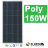 CHINA TOP 10 manufacture pv solar panel 150w