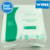 spunlace soft personal care dry wipes for use in hospital