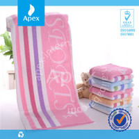2014 Promotional Christmas bamboo bath towel