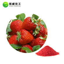 Natural Freeze Dried Bulk Strawberry Flavor Fruit Powder